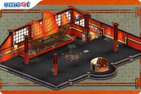Smeet Room Coradim Museum Chat Game