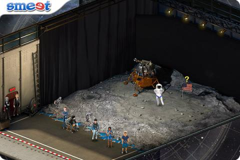 Smeet Room Moon Landing Anniversary Chat Game